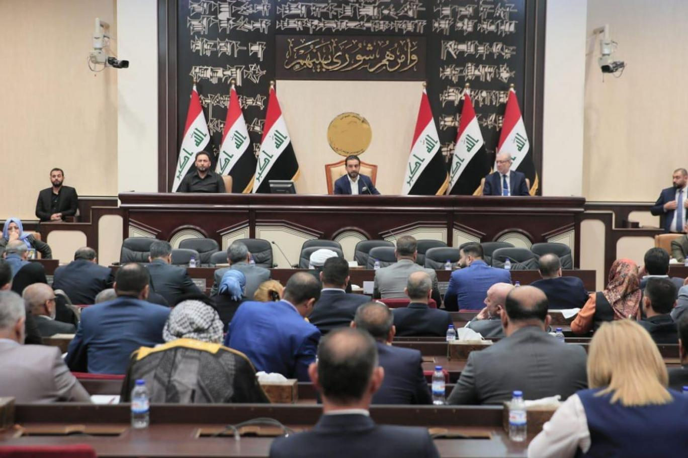 Irak'ta güvenoyu için toplanan parlamentoda tartışmalar yaşandı