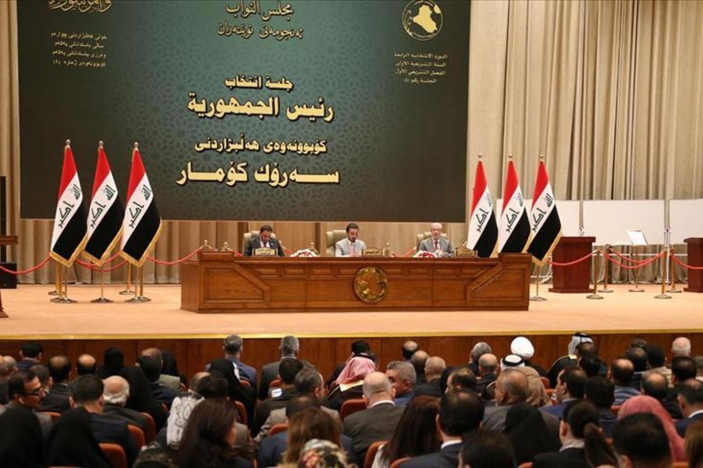 Reuters'in çalışma ruhsatını askıya alan Irak hükümeti: Özür dilensin