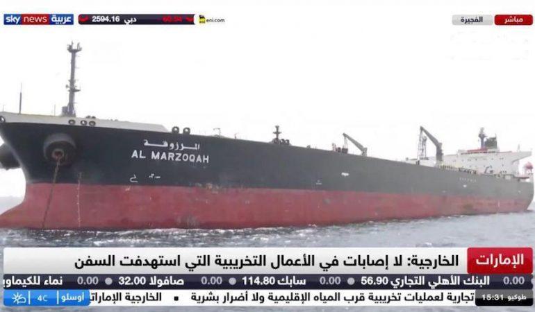 iran gemi saldırı.jpeg