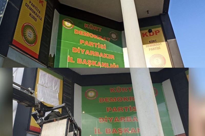 Kürt Demokrat Partisi'nin logoları polisler tarafından kapatıldı