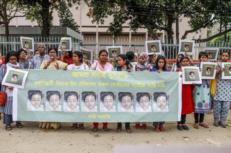 Rafi'nin öldürülmesini protesto edenler - AFP.jpg