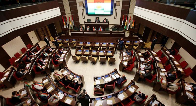 IKB Parlamentosu Reuters.jpg