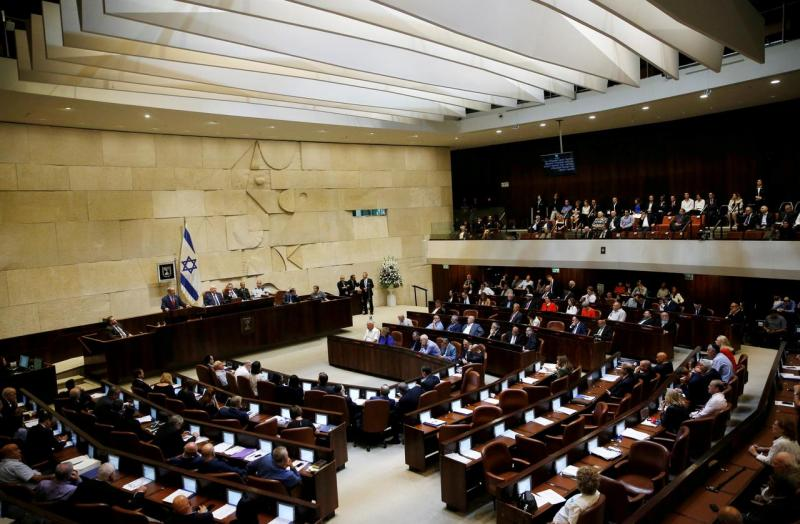 İsrail Meclisi Knesset.jpg
