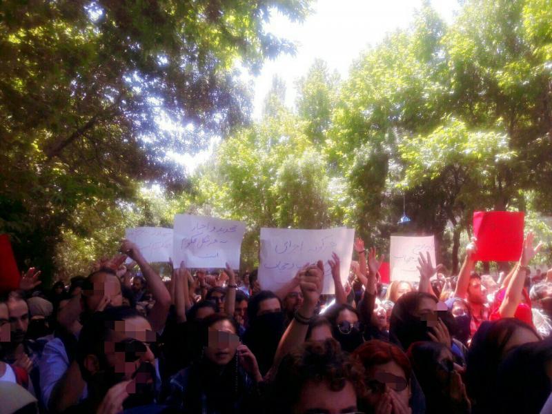 İRAN KAPANMA PROTESTOSU.jpg