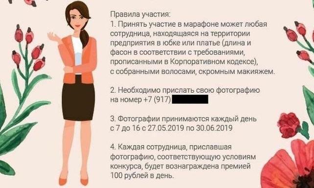 Rus şirket.jpeg