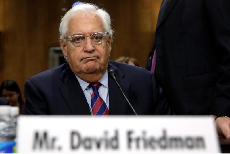 David Friedman.PNG