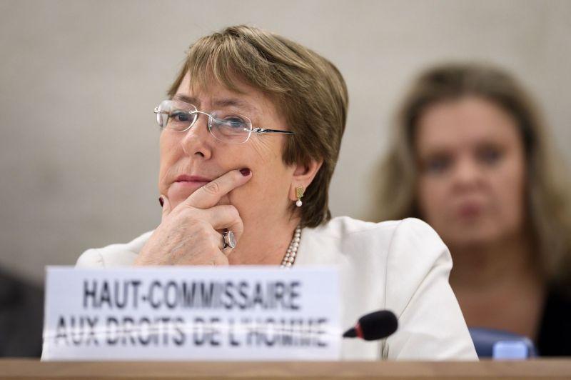 Michelle Bachelet AFP.jpg