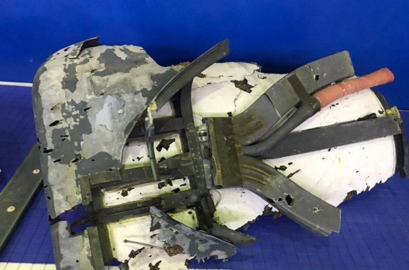 İran insansız hava aracı kalıntıları AFP.jpg