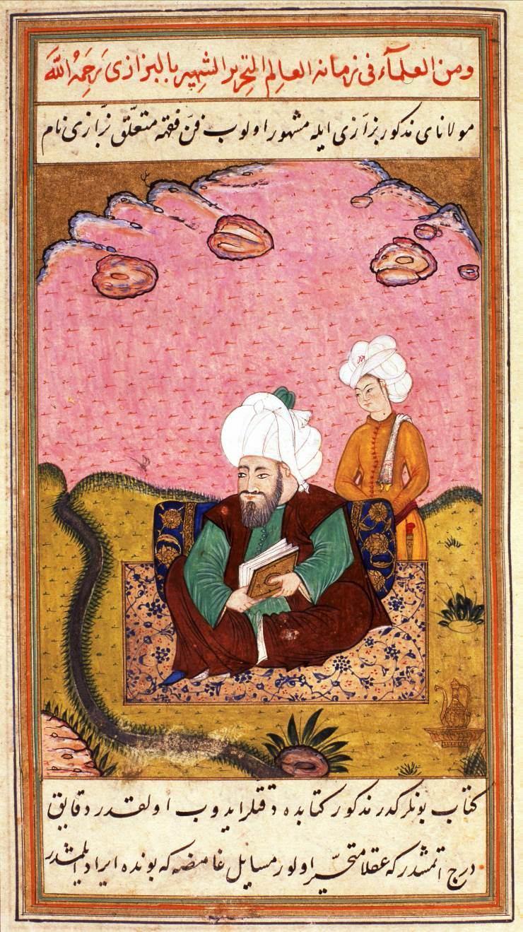 Hafizuddin Muhammed b. Muhammed el-Kürdî'nin minyatürü.jpg