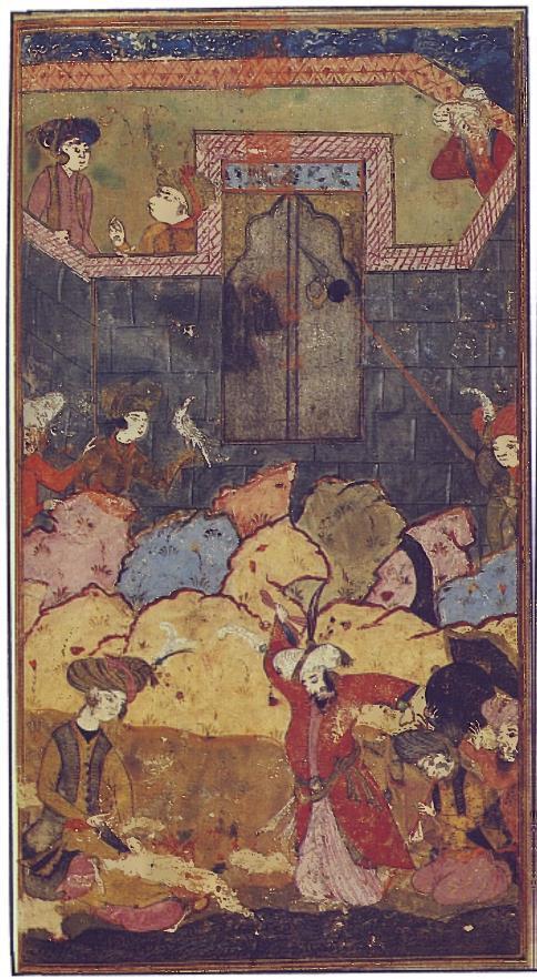1597 tarihli Şerefname 2.jpg