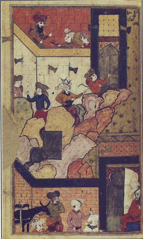 1597 tarihli Şerefname 3.jpg