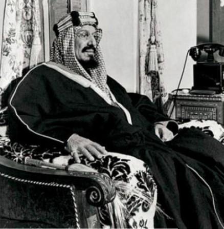 Kral Abdulaziz bin Abdurrahman Al Suud Şakrulavsat