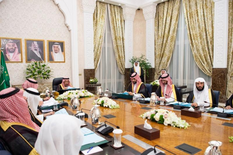 suudi arabistan Bakanlar Kurulu SPA