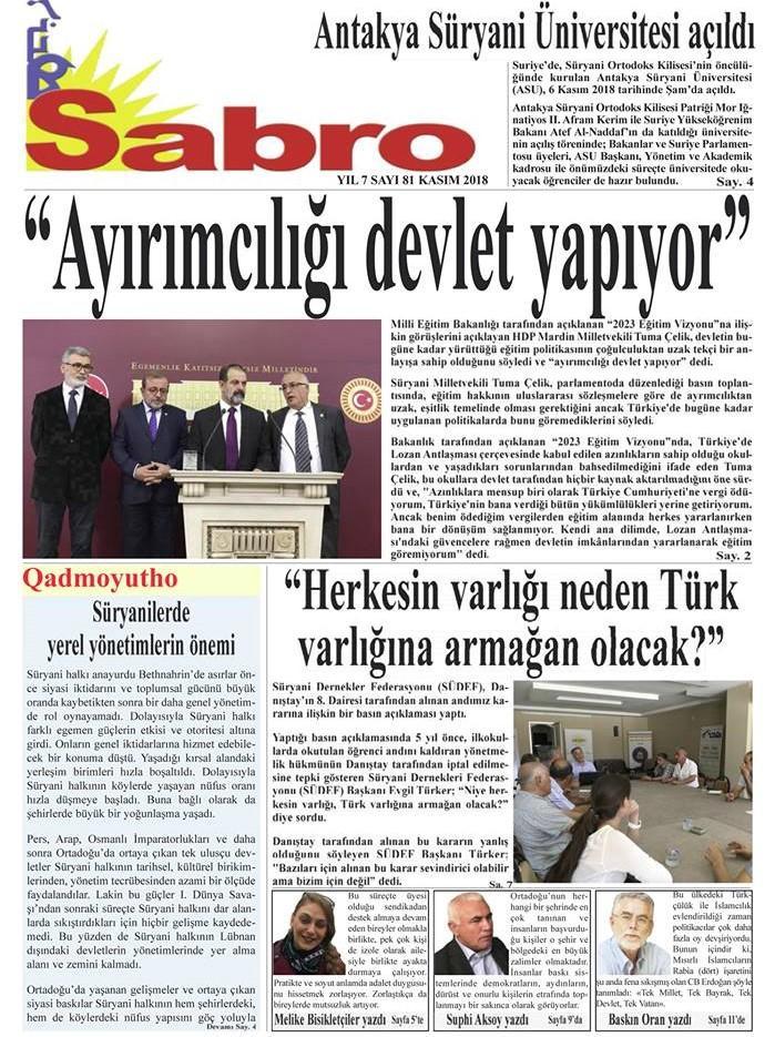 Sabro Gazetesi