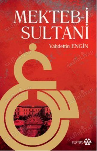 mekteb-i sultani.jpg