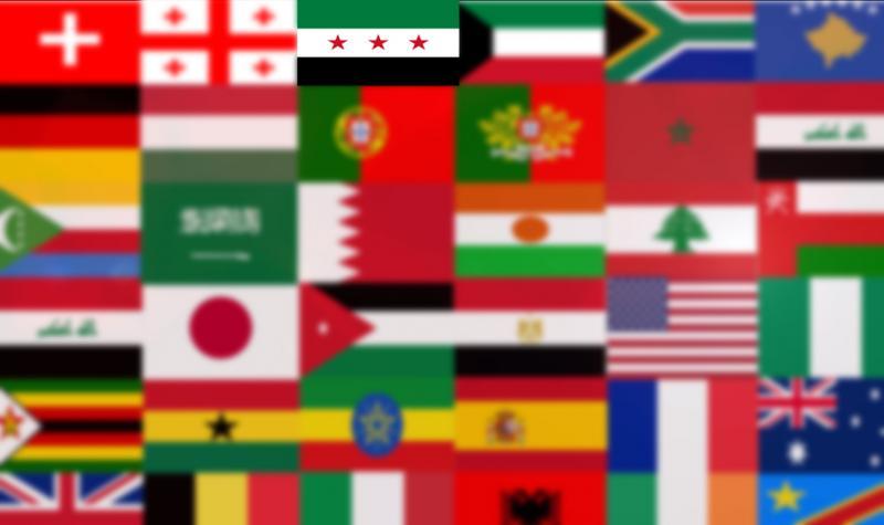bayrak suriye festival