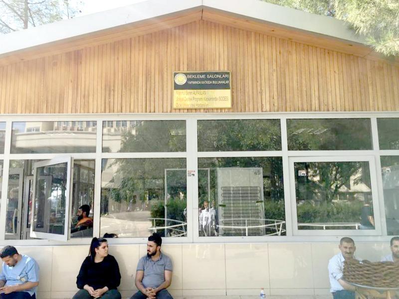 Dicle Üniversitesi 1.jpg