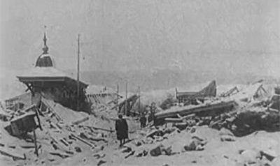 27 Aralık 1939 Erzincan Depremi (6).jpg