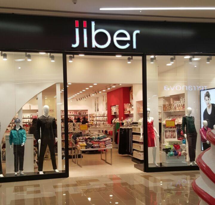 jiber (1).JPG