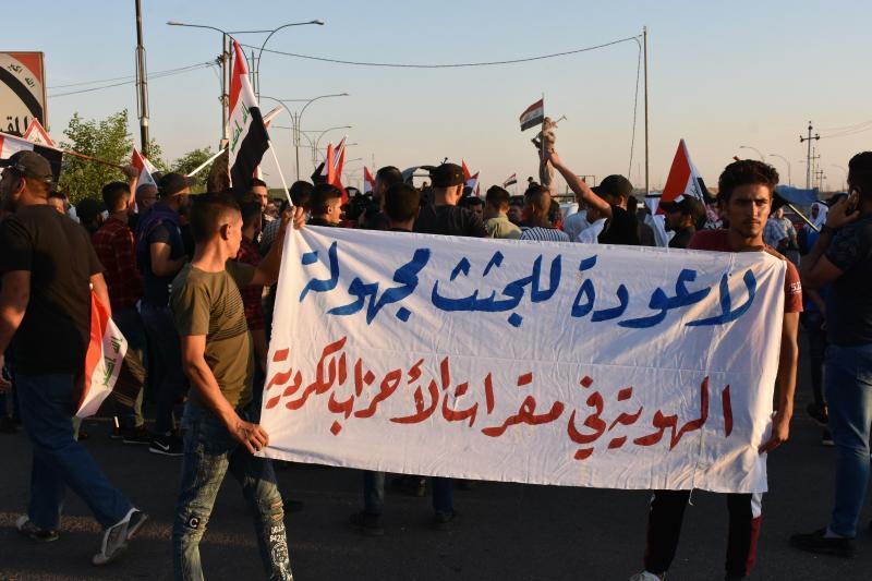 Türkmenler karara tepki gösterdi