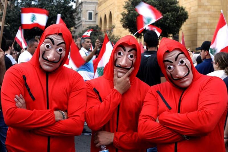 lübnan afp.jpg