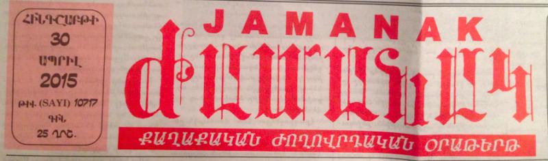 Jamanak logo.png