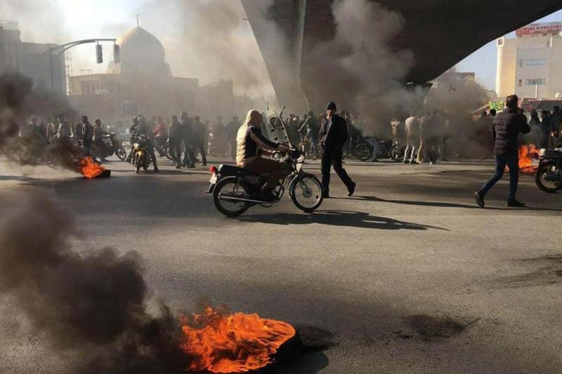 iran İsfahan afp.jpg