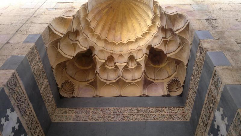 zahiriye wikimedia.jpg
