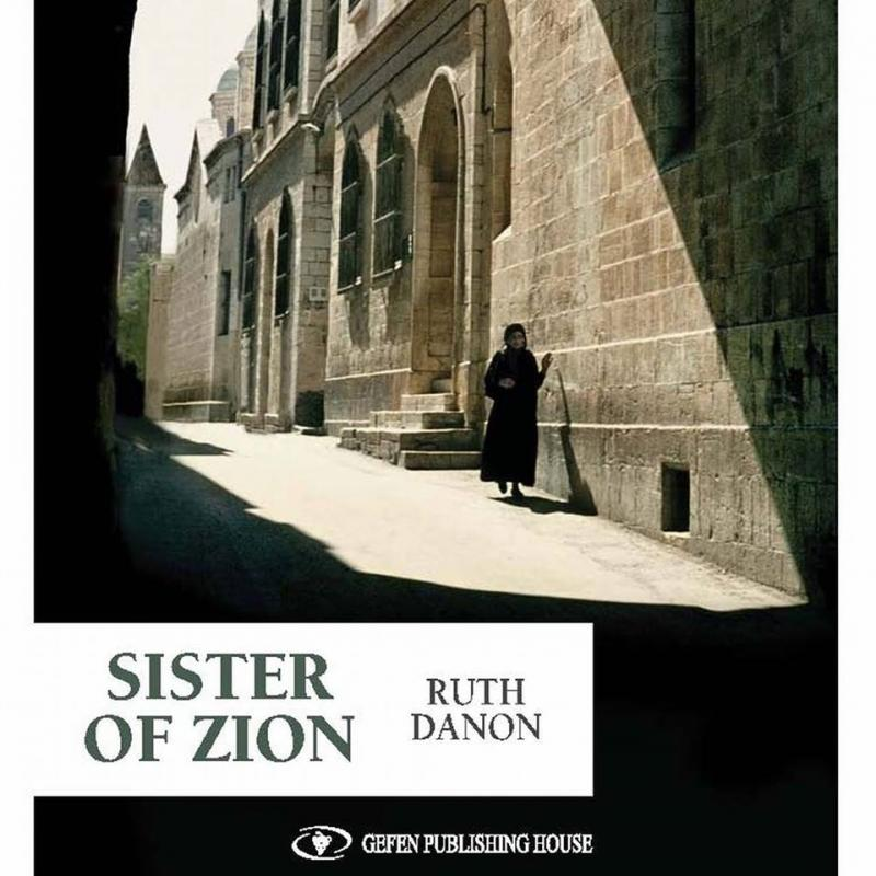 Sister of Zion by Ruth Danon.jpg