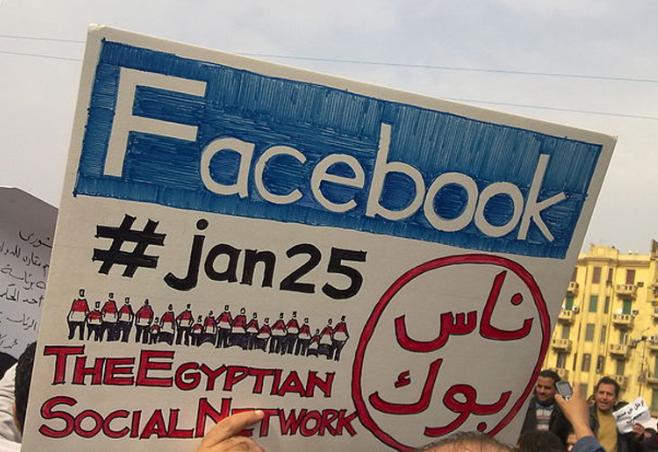 Arap Baharı ve sosyal medya- Twitter @laleelmacioglu.png