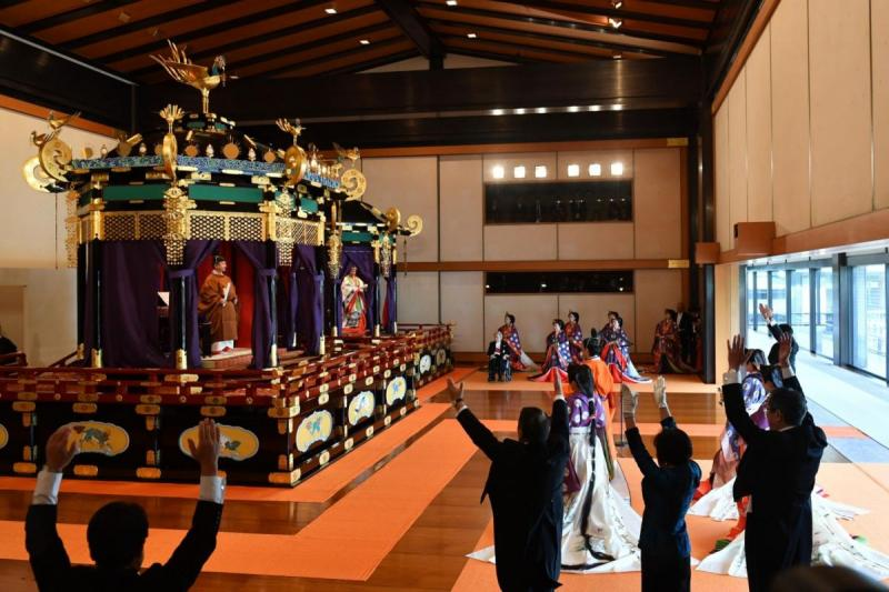 Japonya AFP.jpg