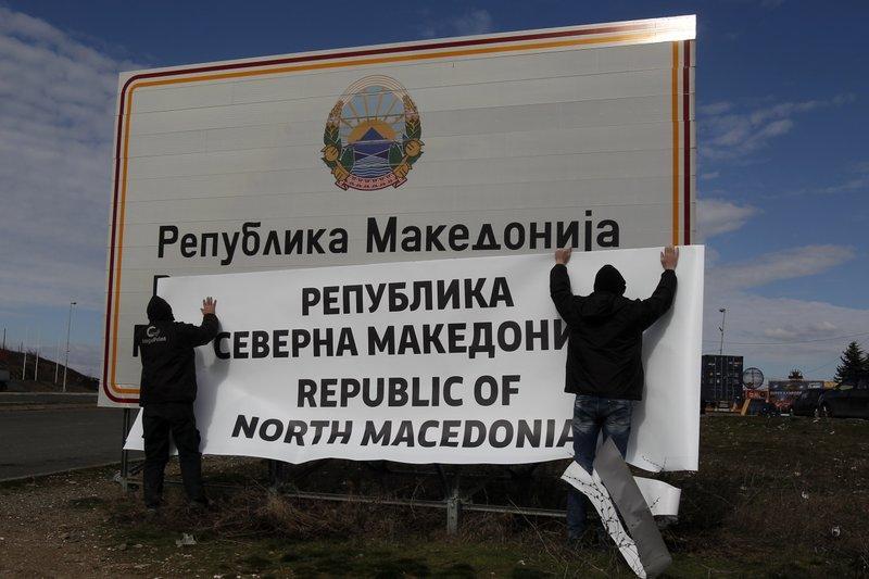 Makedonya AP.jpeg