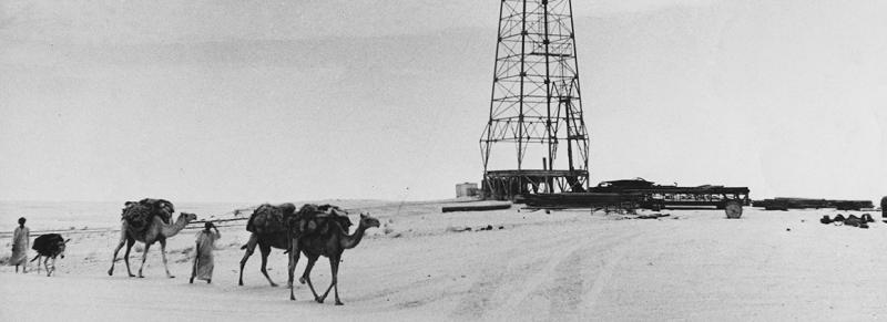 Anglo-Iranian Oil Company 2.jpg