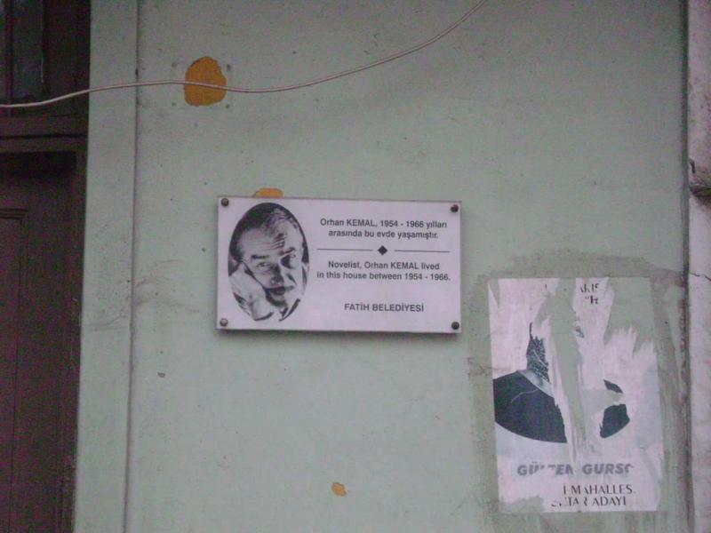 Fatih Belediyesi'nin tabelası artık yok / Fotoğraf: Tükenmez Haber