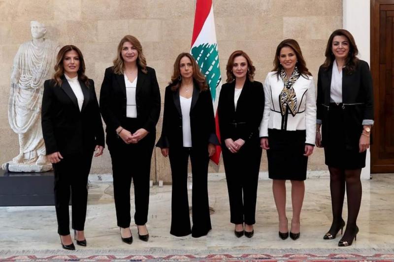 lübnan kadın bakanlar.jpeg