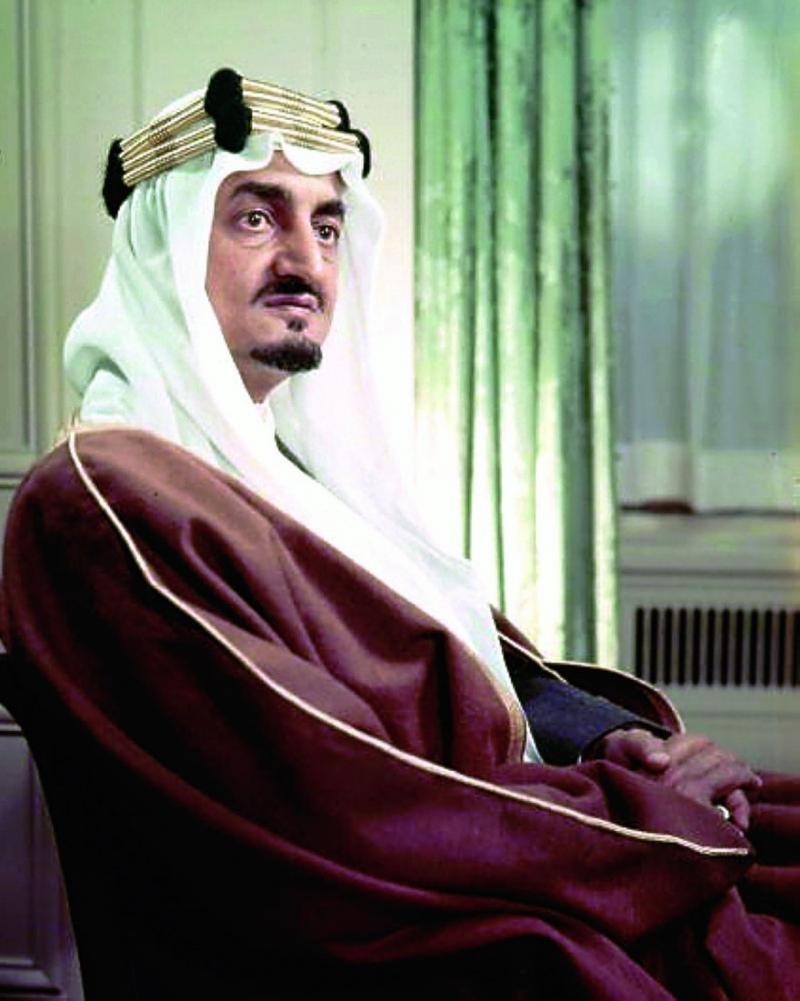 Faysal Bin Abdülaziz-Wikipedia.jpg