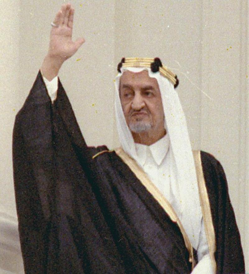 Faysal Bin Abdülaziz Wikipedia.jpg