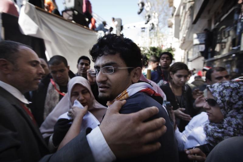TWİTTER MISIR AFP.jpg