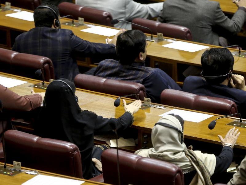 parlamento masaya vurma AA pakistan