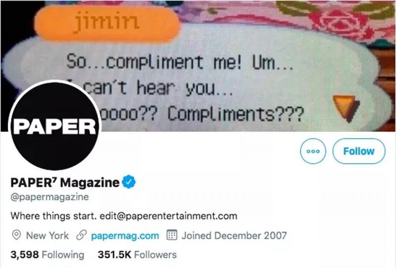 paper magazine.jpg