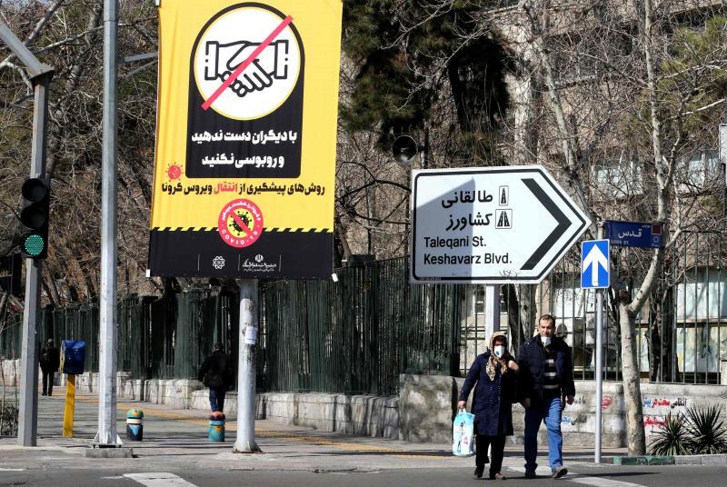 İran'da resmi açıklamalara göre ölü sayısı 100'ü geçti