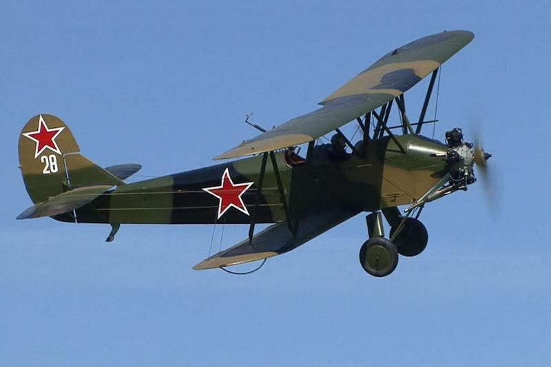 pilot 3.jpg