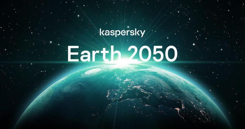 Earth 2050.jpeg