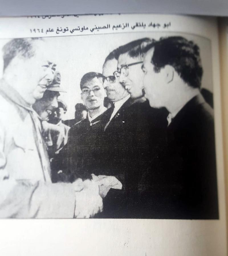 Ebu Cihad ile Çin lideri Mao 1964 Pekin ziyareti.jpg