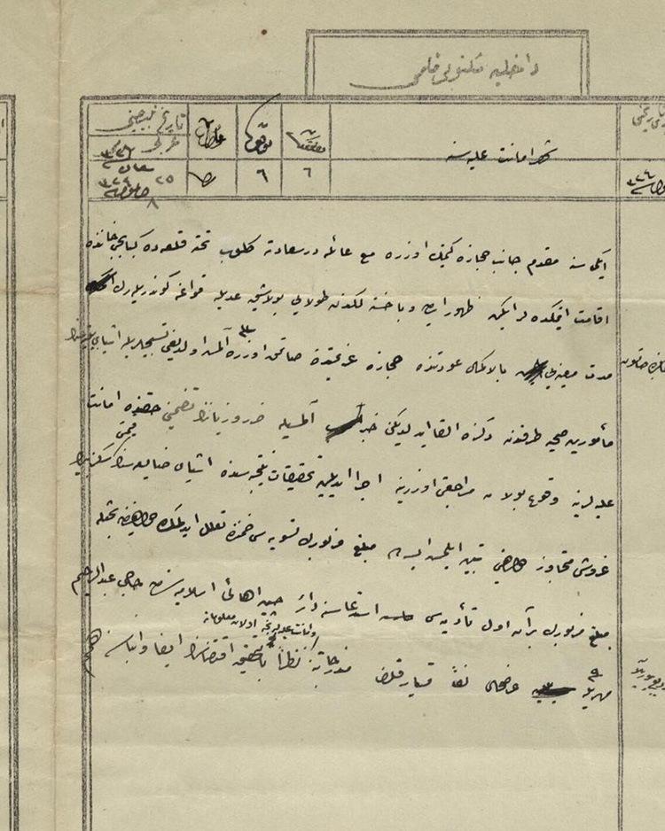 Osmanlıda salgına karşı Halep için alınan tedbirlere ilişkin belge, BBN sitesinden alındı.jpg