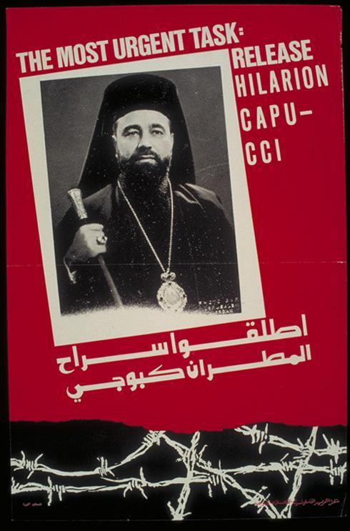 Esir Cappuci'nin Hemen Salıverilmesini İsteyen Destek amaçlı afiş.jpg