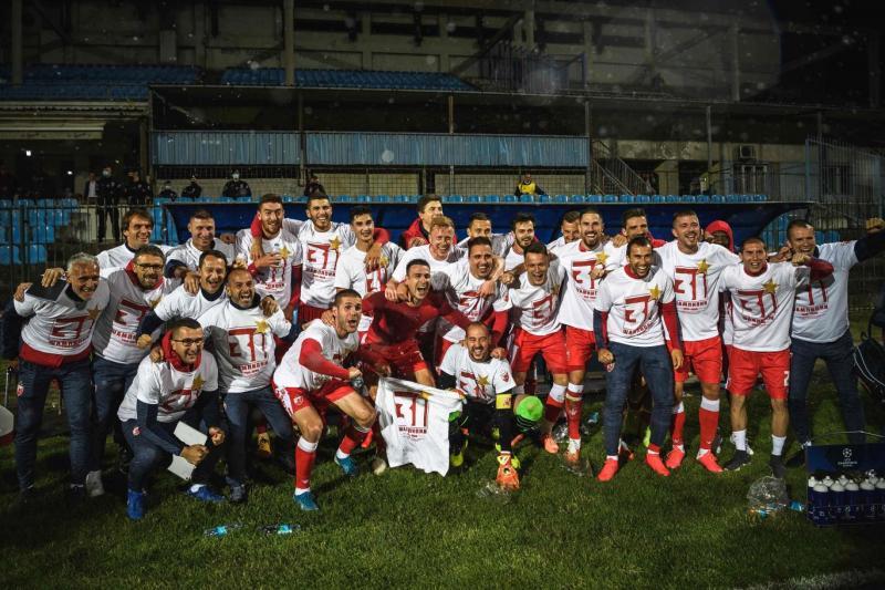 Kızılyıldız 31 şampiyonluk-AFP.jpg