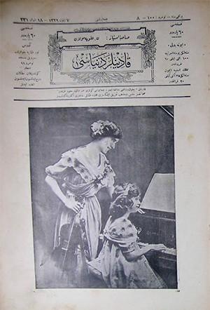 Mevlanzade'nin eşi Ulviye Hanım'ın çıkardığı Osmanlı Kadını dergisi-.jpg