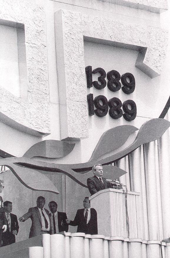 Slobodan Miloşeviç 28 haziran 1989.jpg