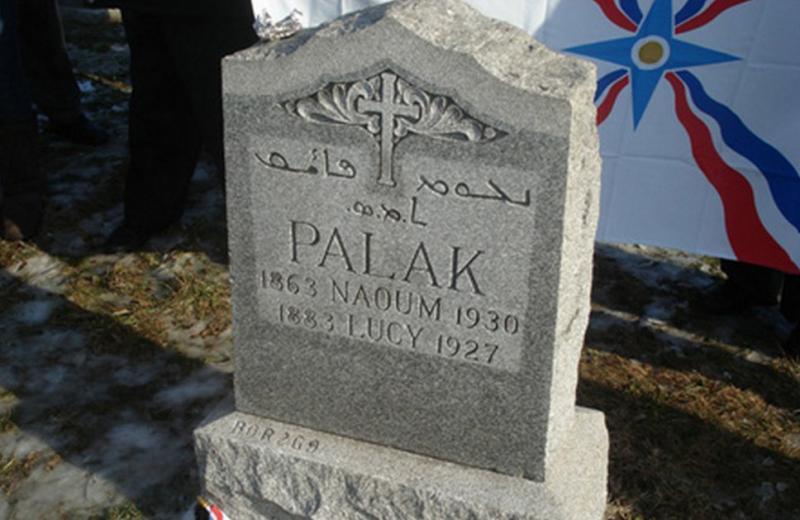 Naum Faik'in mezar taşı New Jersey.jpg